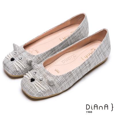 DIANA 漫步雲端瞇眼款--cute貓咪娃娃平底鞋-米