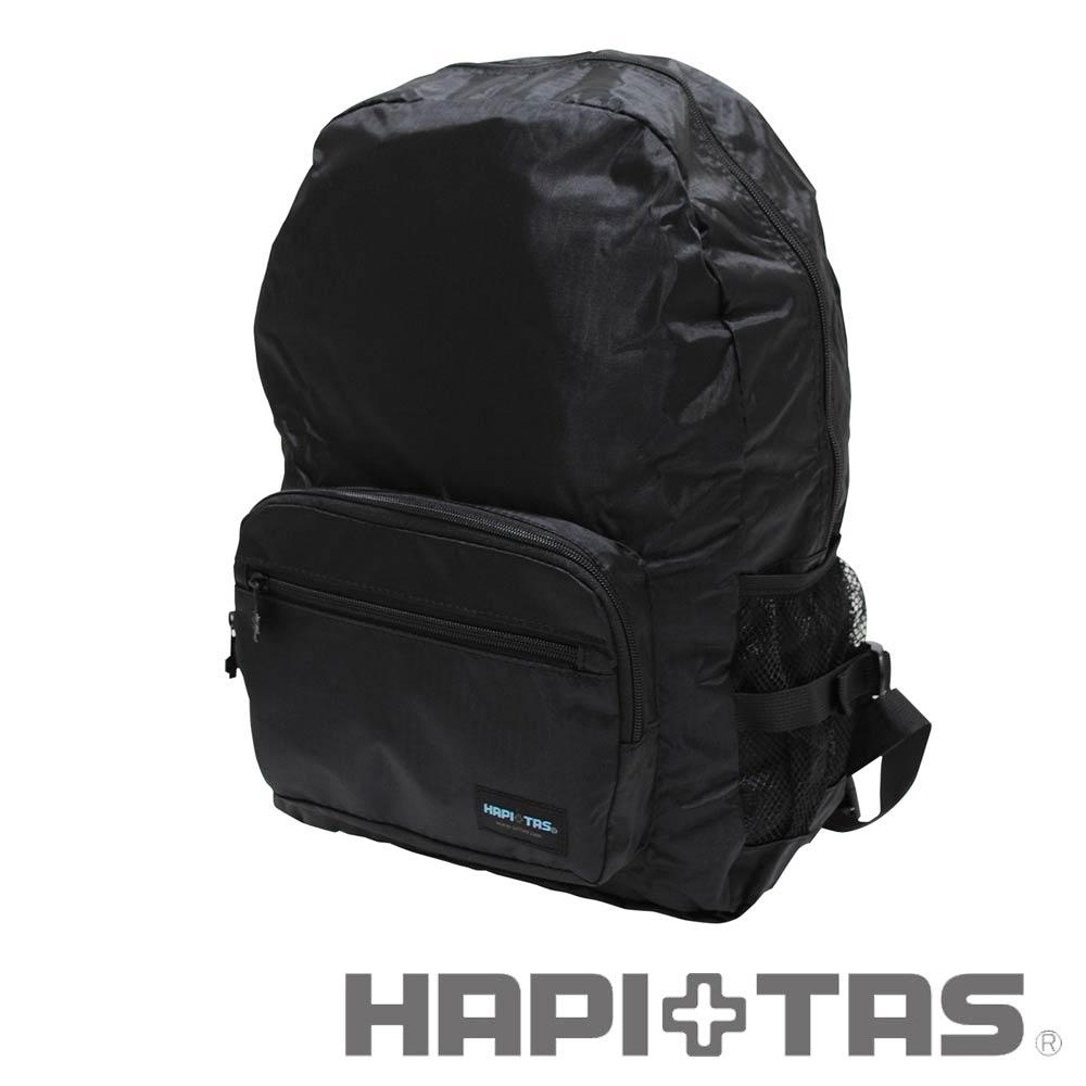HAPI+TAS 折疊後背包-黑色 @ Y!購物