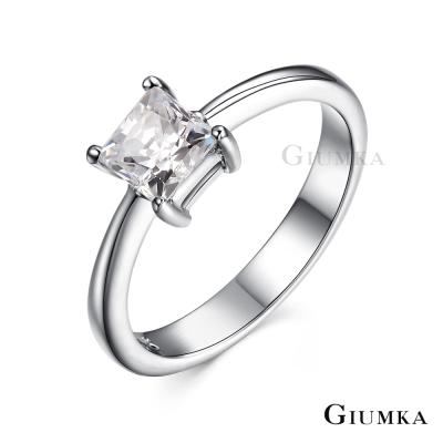 GIUMKA 璀璨光彩方鋯戒指 女戒