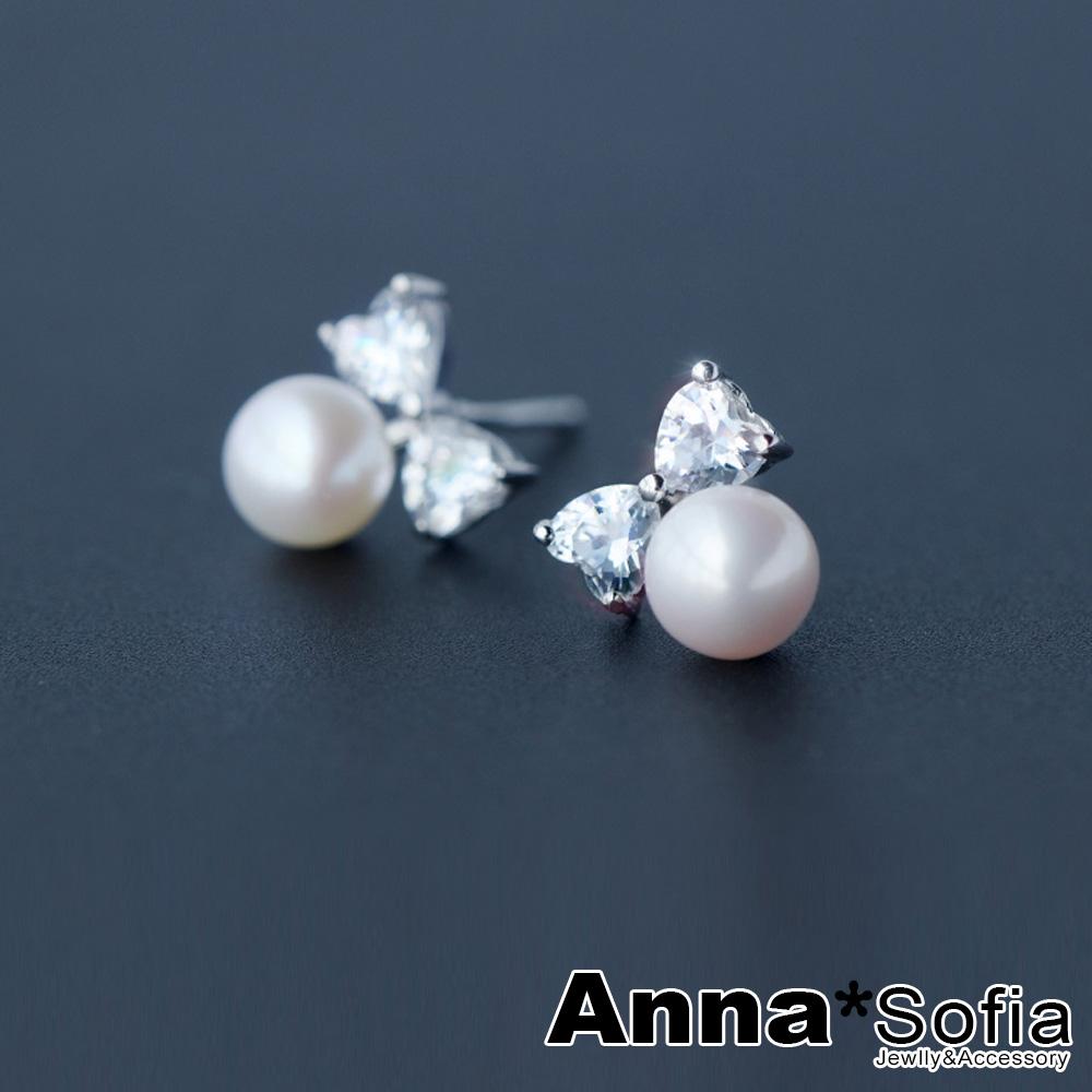 【3件5折】AnnaSofia 俏晶結天然淡水珍珠 925銀針耳針耳環(銀系)