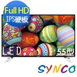 SYNCO 55吋LED液晶電視
