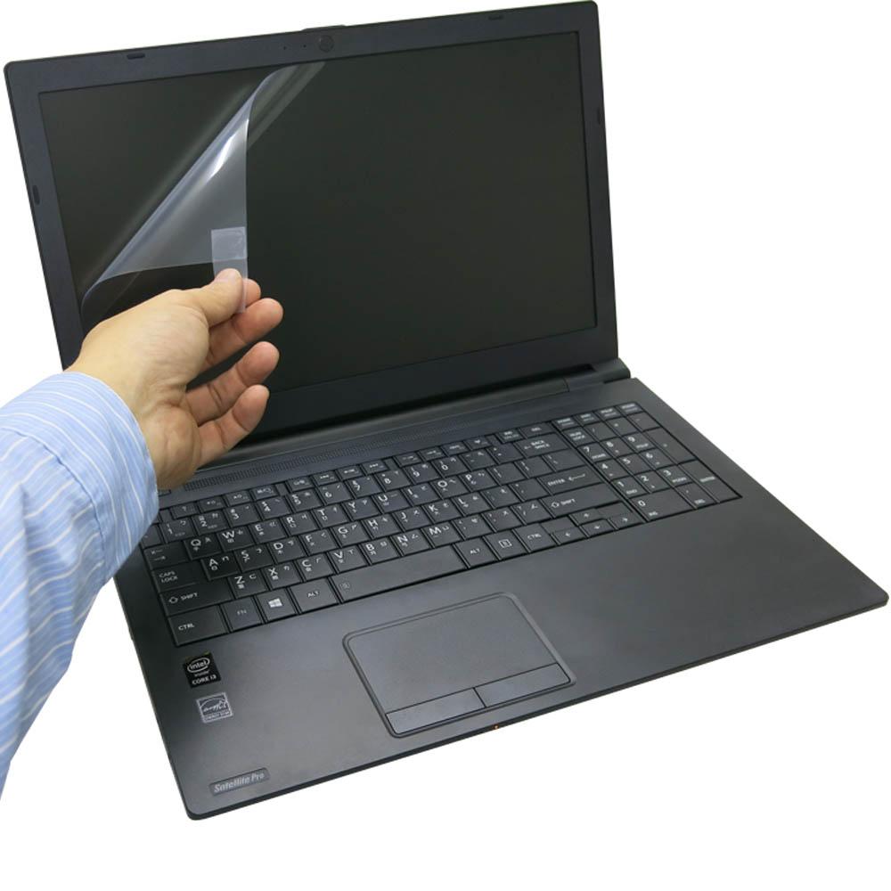 EZstick TOSHIBA Satellite R50-B專用 防藍光螢幕貼