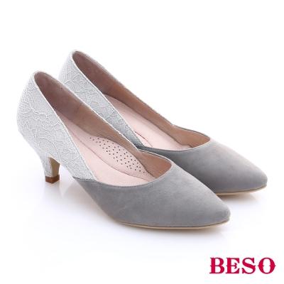 BESO-都會摩登-絨面蕾絲尖楦低跟鞋-灰色