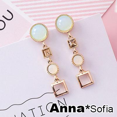 AnnaSofia 柔美女神寶石風 耳針耳環(綠粉金系)