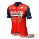 《Bahrain Merida》巴林 美利達 競賽版短車衣 紅/藍