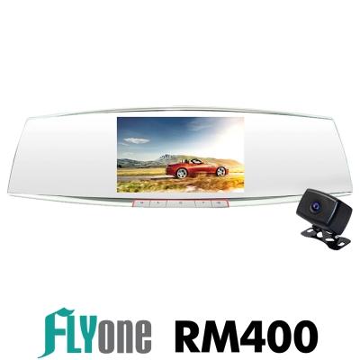 FLYone RM400 雙Sony 雙1080P 前後雙鏡 後視鏡行車記錄器