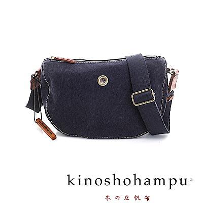 kinoshohampu Weekend系列彎月設計斜背包(小) 藍
