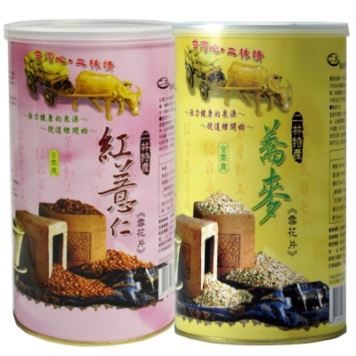 【二林農會】紅薏仁雪花片300g(2罐)+蕎麥雪花片300g(2罐)