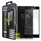 MONIA SONY Xperia XZ1 Compact滿版9H鋼化透光無痕玻璃膜(黑)