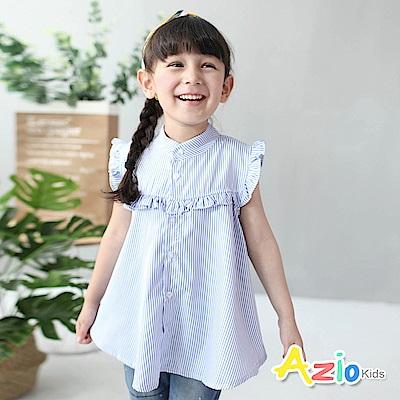Azio Kids 童裝-上衣 直紋荷葉方領傘襬上衣(藍)