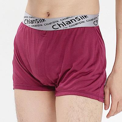 男內褲 完美型男100%蠶絲寬鬆四角內褲 (酒紅) Chlansilk 闕蘭絹