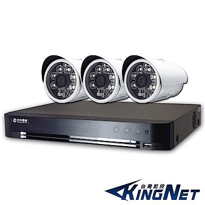 監視器攝影機 - KINGNET 士林電機 高畫質4路監控主機+6陣列監視器攝影機x3