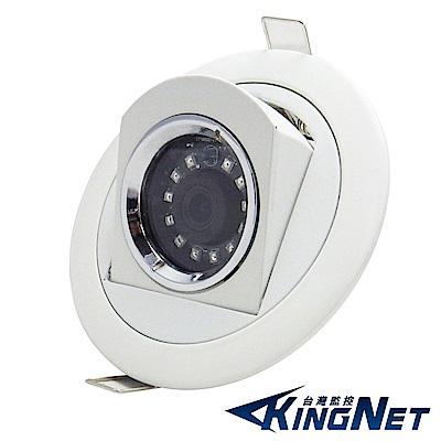 監視器攝影機 - KINGNET AHD高清隱藏偽裝式 紅外線感應器型 HD1080P