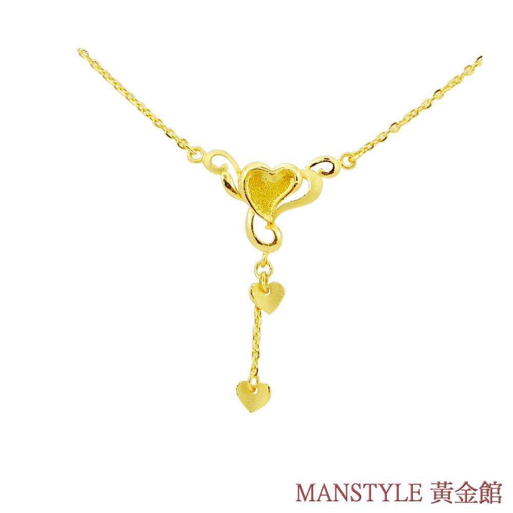 MANSTYLE「甜蜜的心」黃金小套鍊