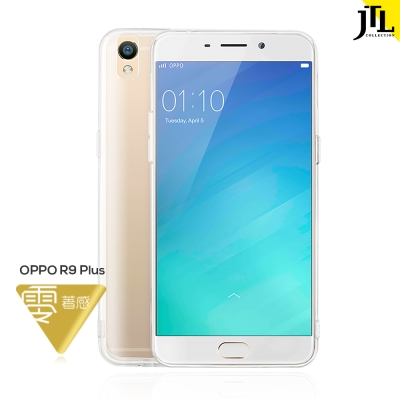 JTL OPPO R9 Plus Q彈全包雙料防震圈手機保護殼