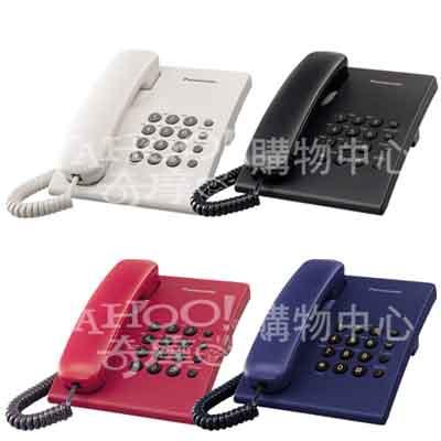 Panasonic 國際牌 經典有線電話 KX-TS500