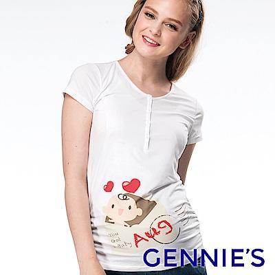 Gennies專櫃-August我愛爸比哺乳衣(GNM08)