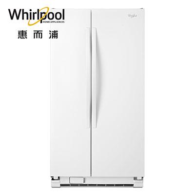 Whirlpool-640L-WRS322FNAW