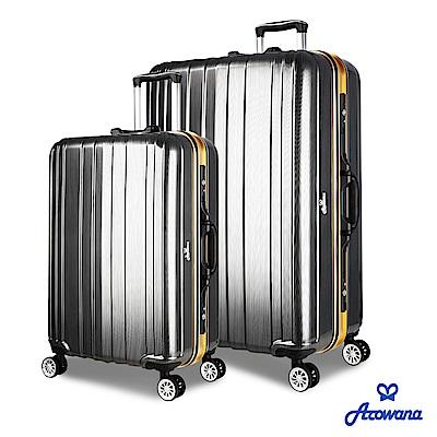 Arowana 勁彩塑鋼25+29吋PC鋁框旅行箱/行李箱 (金屬灰)