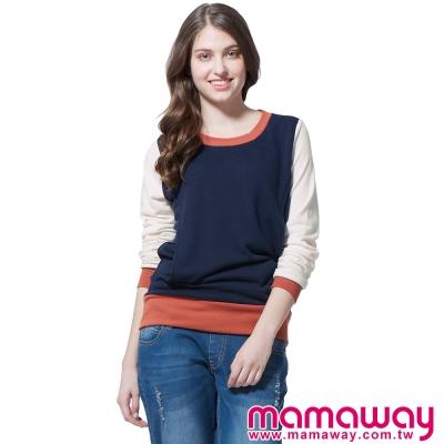 孕婦裝-哺乳衣-學院風撞色孕哺上衣-共二色-Mamaway