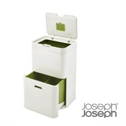 Joseph Joseph 聰明分類收納桶(白48L)