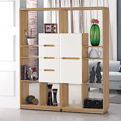 品家居  菲里5.3尺木紋雙色玄關櫃/隔間櫃-160x40x190cm免組