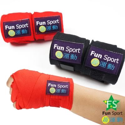 Fun Sport 手感力-高級彈性紗專業手綁帶(<b>2</b>雙)-台製(黑/紅<b>2</b>選1)