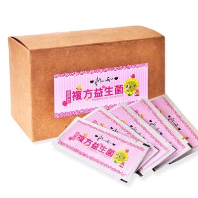 A Beauty Girl-女生專用複方益生菌(24入x1盒)