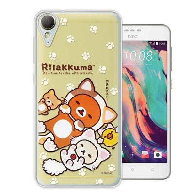 日本授權拉拉熊 HTC Desire 10 Lifestyle 變裝彩繪手機殼(...