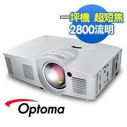 Optoma奧圖碼 (GT1080) Full HD 3D劇院級短焦投影機