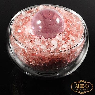 A1寶石 日本頂級天然粉水晶/白水晶球聚寶盆-招財轉運居家風水必備(含開光加持)