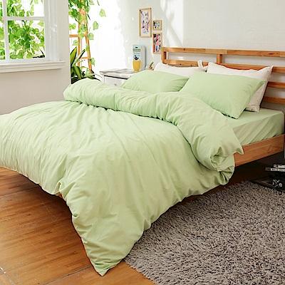 La Lune 玩色彩壓花雲絲絨單人2件式床包組 田園綠