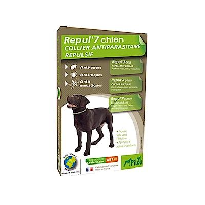 Pilou法國皮樂 天然驅蚤防水項圈-中型犬用(60cm)