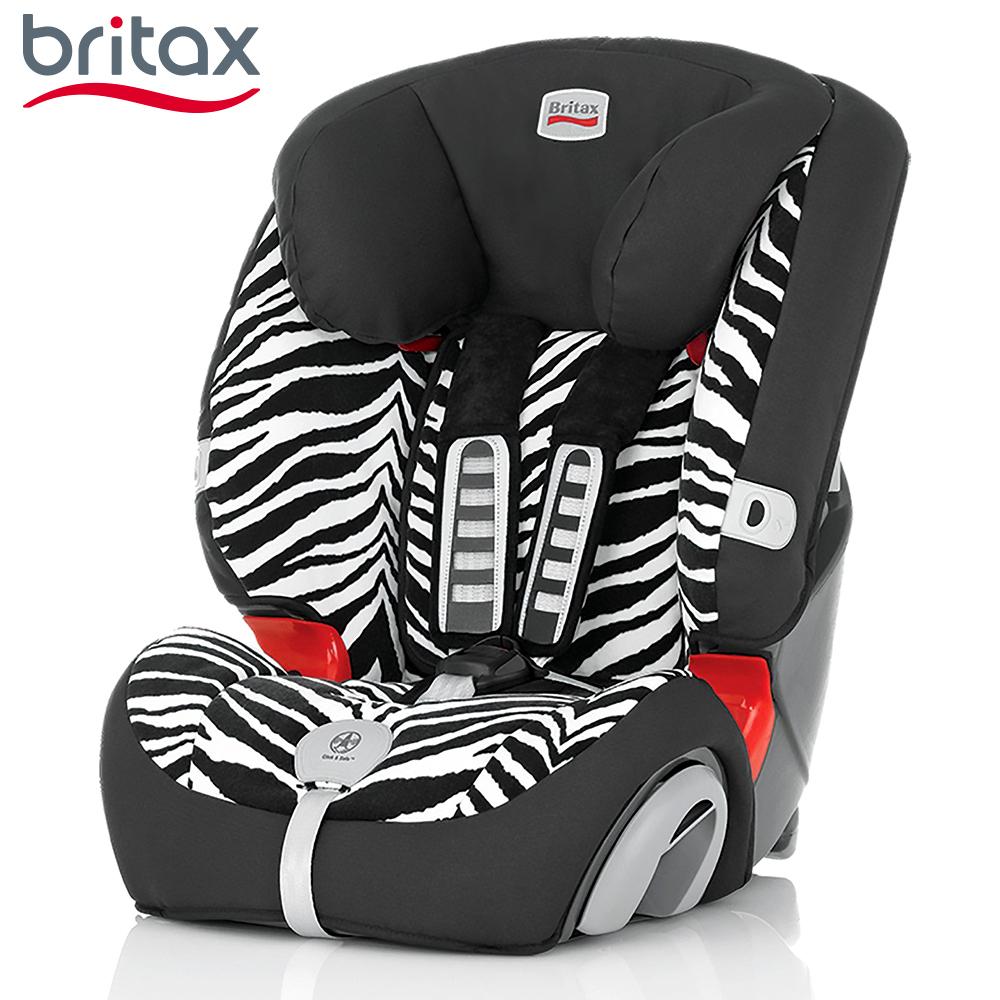 Britax 旗艦成長型汽車安全座椅 班馬