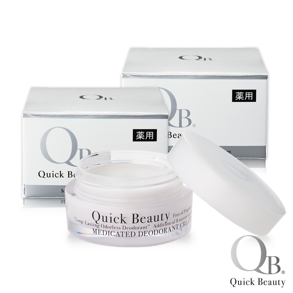 白金級QB零體味持久體香膏30gx2入