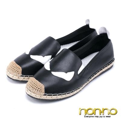 nonno-童趣俏皮-趣味造型草編休閒鞋-黑