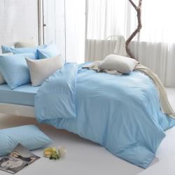 DON 原色時尚 雙人200織精梳純棉被套-晴空藍