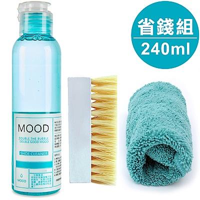 【MOOD】MIT瞬間極白 洗鞋神器(洗鞋劑240ml+防霉刷+清潔布)