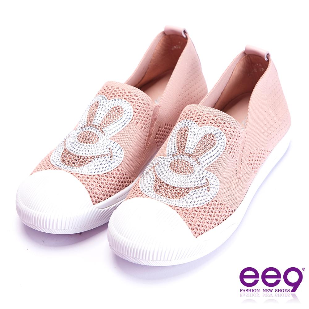 ee9 極致美學鑲嵌水鑽圖騰平底休閒鞋 粉色