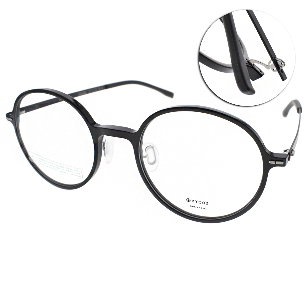 VYCOZ眼鏡 韓國環保材質/黑#GUSS BLK