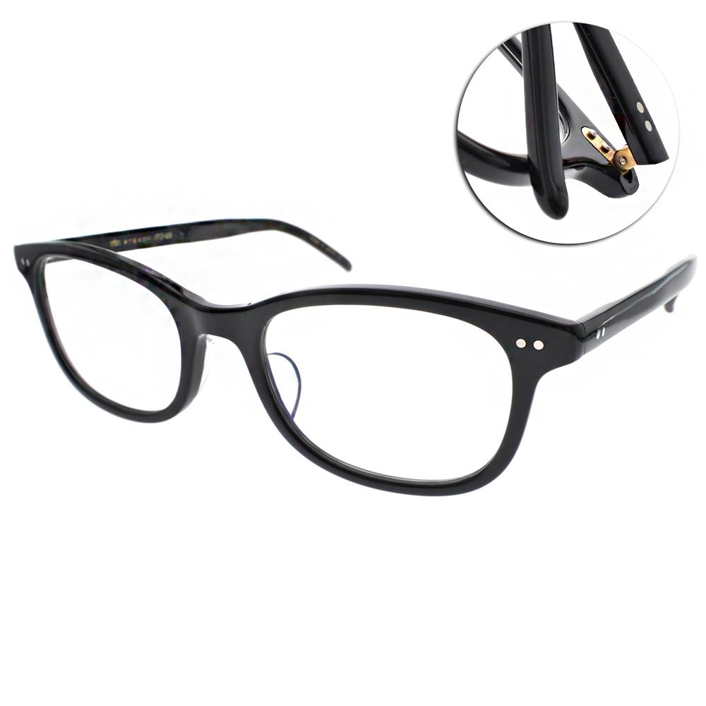 STEADY 眼鏡 日本手工製造/黑#STDF33 C01