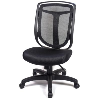 aaronation 愛倫國度 - 設計師系列造型電腦椅