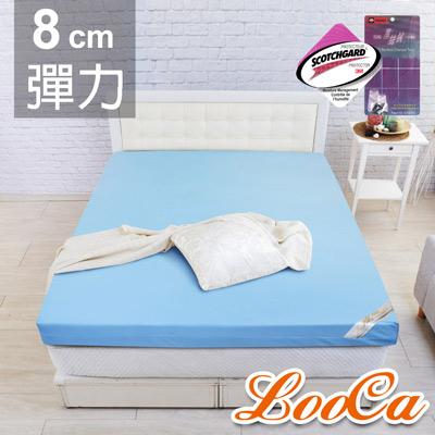 LooCa-雙認證竹炭紗全平面8cm記憶床墊-單人3尺