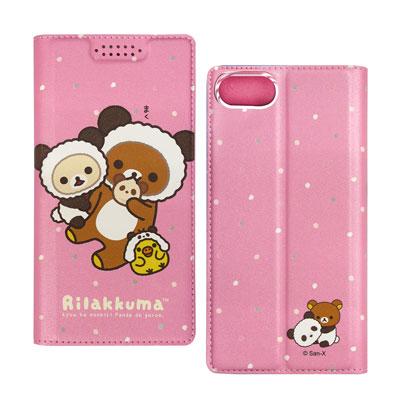 拉拉熊 iPhone 8/iPhone 7 金沙彩繪磁力皮套(熊貓粉)