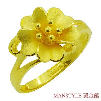 Manstyle 開花結果黃金戒 (約0.97錢)