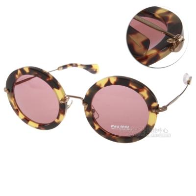 MIU MIU太陽眼鏡 復古風潮  Round圓框/琥珀#MU13N 7S00A0