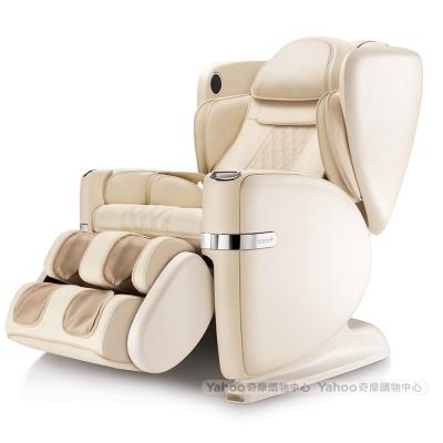 OSIM 白馬王子全身按摩椅 OS-868 (白色)