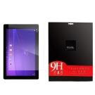more.SONY Tablet Z2 0.33 9H防爆裂鋼化玻璃螢幕保護膜