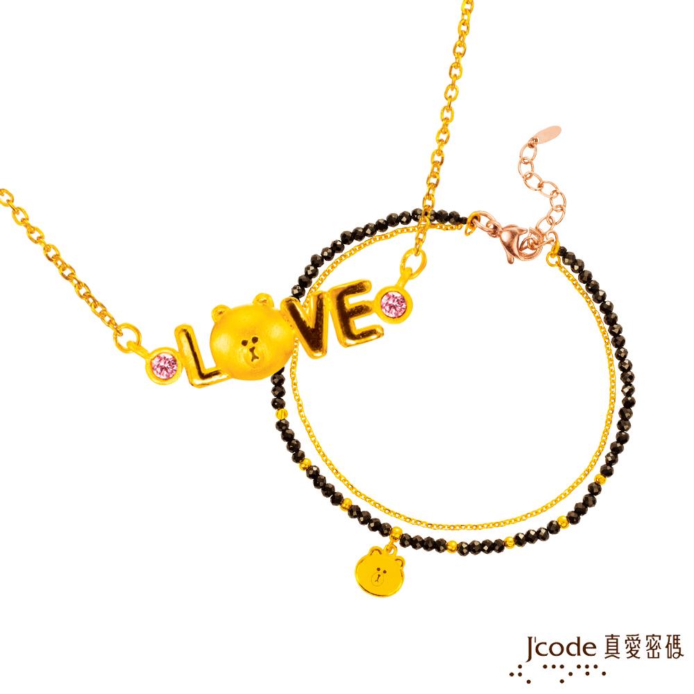 J'code真愛密碼金飾 LINE我愛熊大黃金/水晶項鍊+真愛熊大黃金/尖晶石手鍊