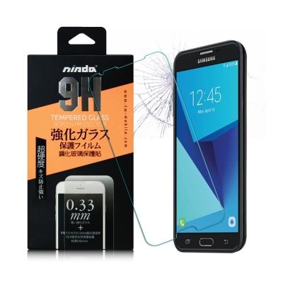 NISDA Samsung J7 (2017) 鋼化 9H 0.33mm玻璃螢幕...